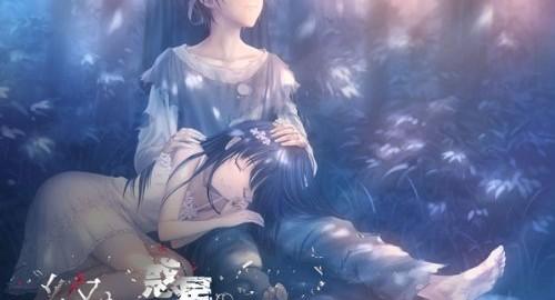 麻枝 准×やなぎなぎ 終わりの惑星のLove Song
