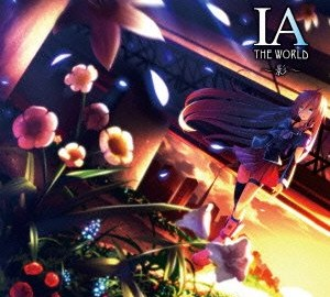 IA THE WORLD 〜影〜