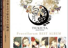 tsukiutabest2