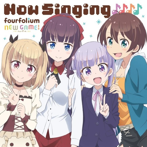 nowsinging