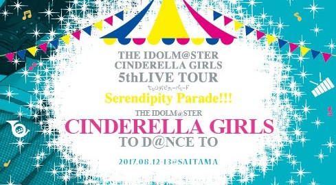 CINDERELLA GIRLSTOD@NCE
