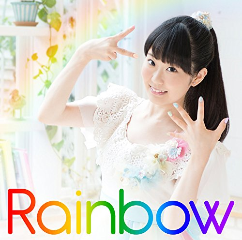 東山奈央 1stアルバム「Rainbow」