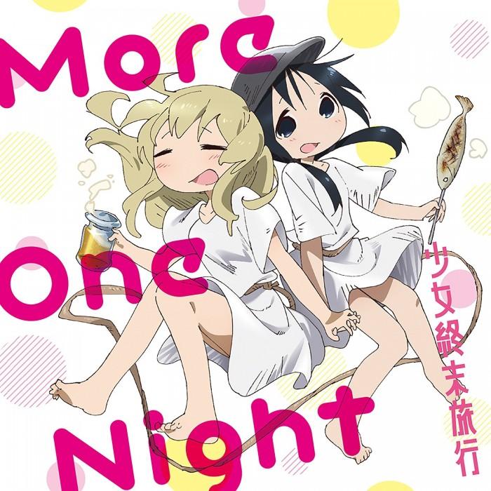 MoreOneNight