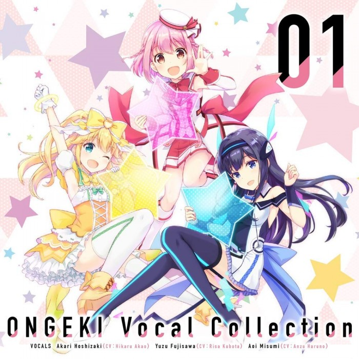 ongeki_vocal_collection