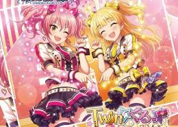 idolmaster_twin