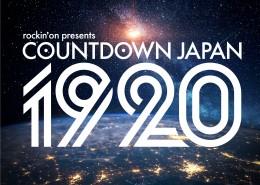 5.CDJ1920ニュース用図版