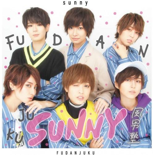 fudanzyuku_sunny